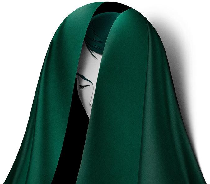 Sexualité dans le monde arabe entre révolution et régression ,sélection d'articles